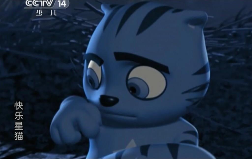 快乐星猫-动画片图片-儿童资源网手机版