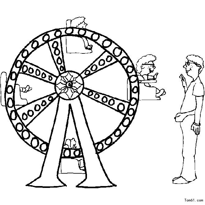 卡通公园大门矢量图