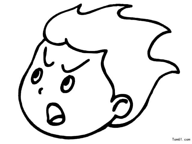 发怒-简笔画图片-儿童资源网手机版