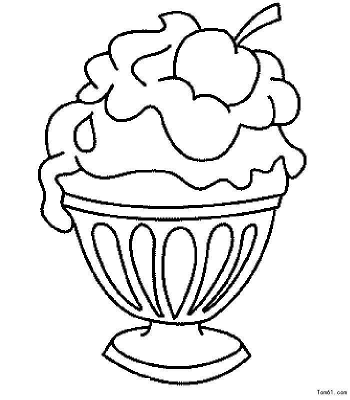 冰激凌-简笔画图片-儿童资源网手机版图片