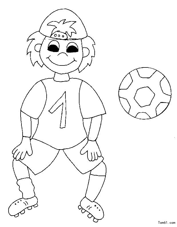 南非世界杯足球-简笔画图片-儿童资源网手机版