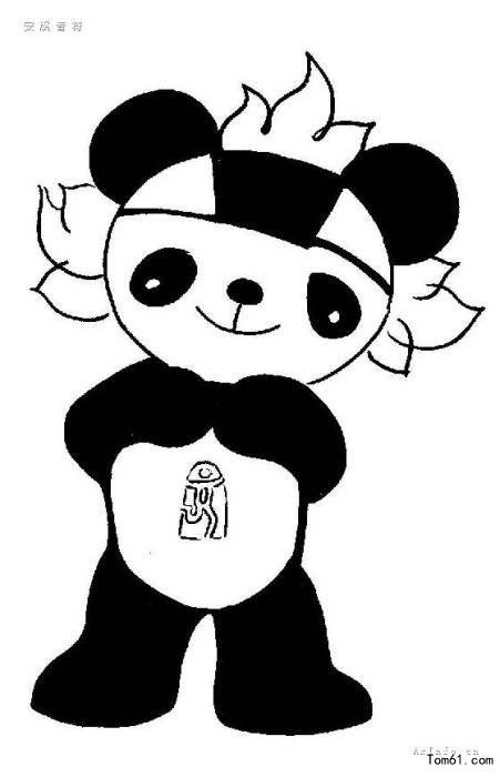 福娃 简笔 画图片 儿童资源网手机版
