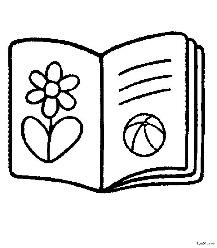 课本-简笔画图片-儿童资源网手机版图片