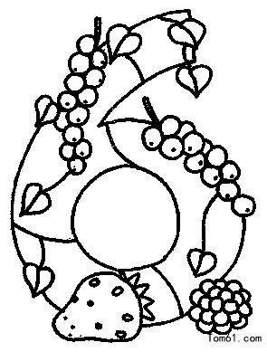 数字填色-简笔画图片-儿童资源网手机版